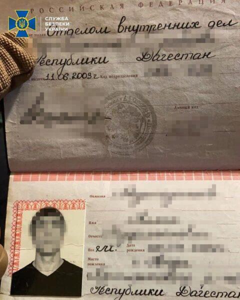 Представників міжнародної терористичної організації затримали в Україні (фото)
