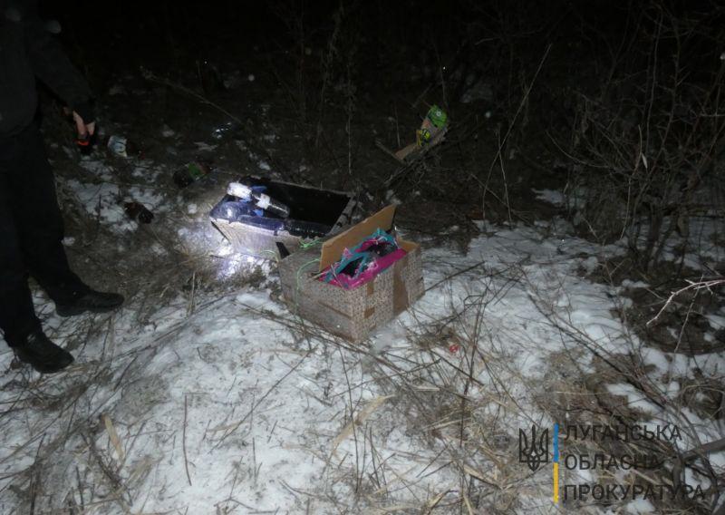 На Луганщині намагалися незаконно відправити наркотики до РФ з допомогою квадрокоптера (фото)