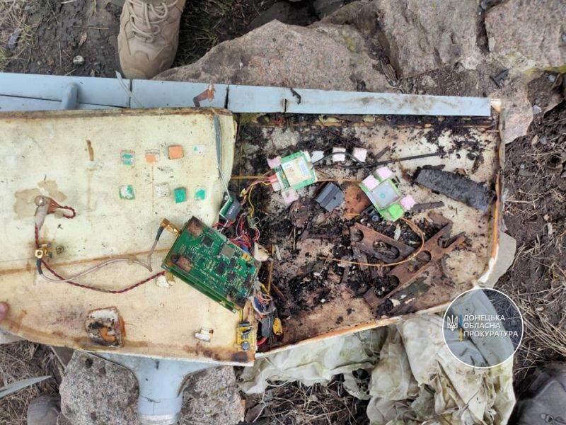 Розвідувальний безпілотник російського виробництва знайдено на Донеччині (ФОТО)