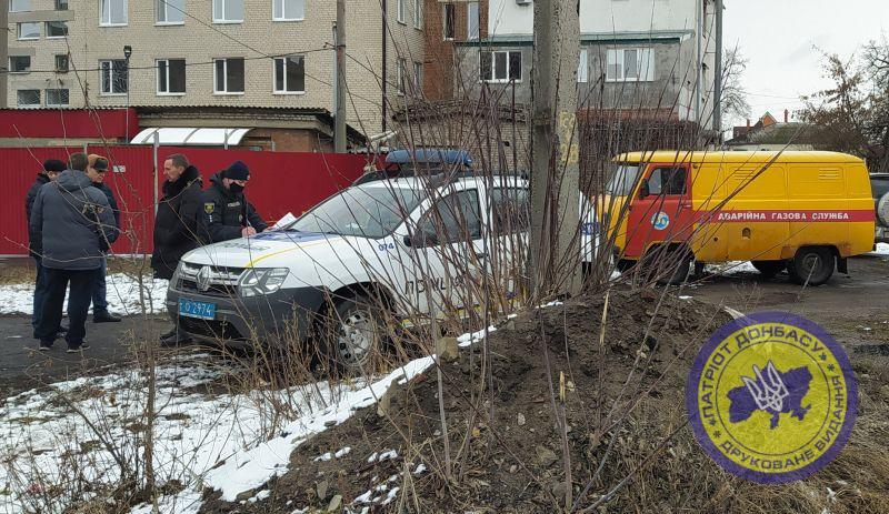 Поліція відкрила кримінальне провадження проти «Донецькоблгазу» за відключення опалення: подробиці