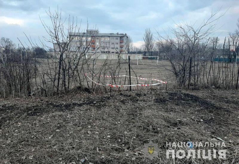 Діти натрапили на вибуховий пристрій у Волновасі (фото)