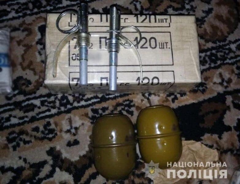 Названо кількість вилученого озброєння від початку року на Донеччині (фото)