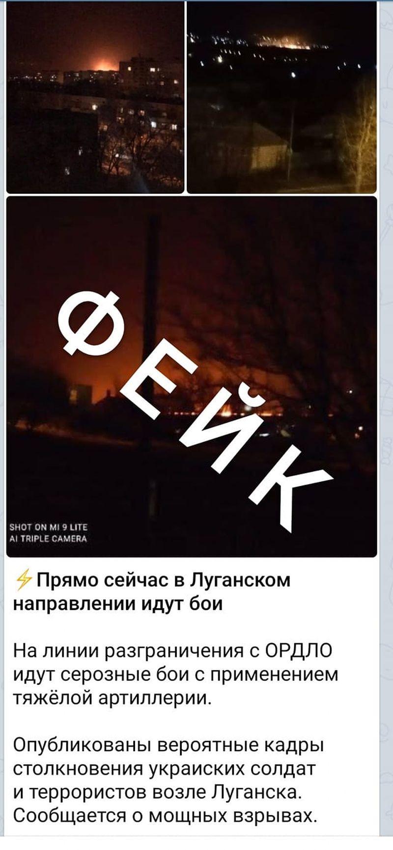 Офіцер Генштабу ЗСУ викрив фейк російських пропагандистів (фото)